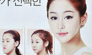 Hàn Quốc rầm rộ quảng cáo phẫu thuật gọt hàm