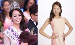 Tân Hoa hậu hoàn vũ Hàn Quốc mặt bầu bĩnh, hiền hòa