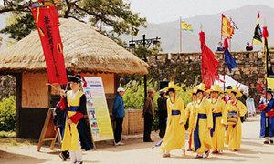 Thăm ngôi làng trong những phim cổ trang Hàn Quốc