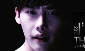 Lee Jong Suk bỗng 'giết người' hàng loạt