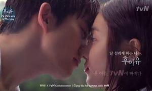 Taec Yeon 2PM hôn mĩ nhân đắm đuối trong phim ma mới