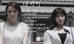 Davichi tung MV 'Missing you today' buồn rơi nước mắt