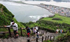 Lạc bước thiên đường 'Hawaii' của Hàn Quốc