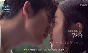 Taec Yeon 2PM hôn rất ngọt