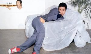 Những pha tạo dáng siêu 'khó đỡ' của Jo In Sung