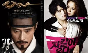 Phim của Lee Byung Hun, Jae Joong ăn khách nhất ở Nhật