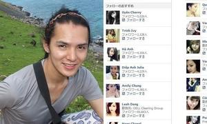 Thanh niên Nhật bị 'ném đá' vì chê con gái Việt