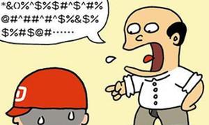 Con trai khó đỡ: Quên kéo khóa quần