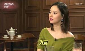 'Nữ hoàng rating' Moon Chae Won thích làm máy bay bà già
