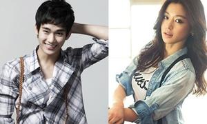 Kim Soo Hyun lại 'yêu' Jun Ji Hyun