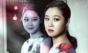 6 sự thật thú vị về 'cô nàng nhìn thấy ma' Gong Hyo Jin