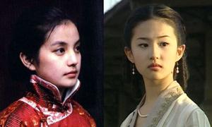 Sao nữ Hoa ngữ 'nai tơ' trong vai diễn đầu tay