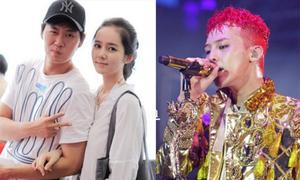 Han Ga In dắt chồng đi xem thần tượng G-Dragon