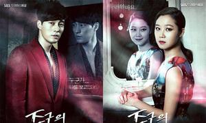 'Đa thể loại' - mốt mới siêu hot trong phim Hàn