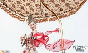'Hoa khôi' Angelababy quyến rũ trong 'Địch Nhân Kiệt 3D'