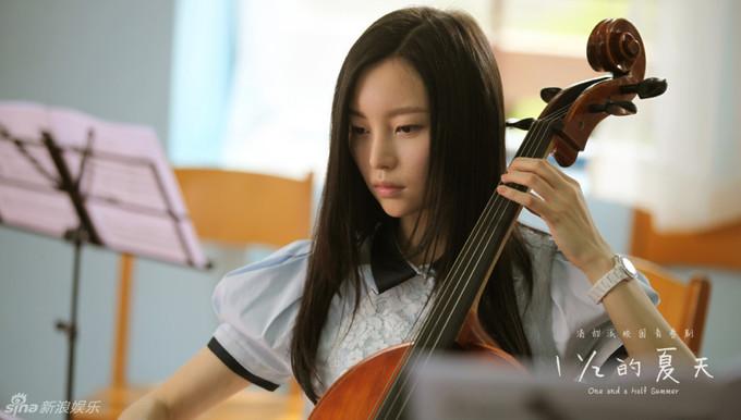 <p>  Vu Văn Văn trong vai Thư Tình - cô sinh viên xinh đẹp, lạnh lùng của trường Nghệ thuật, học chuyên ngành Cello.<br />  </p>