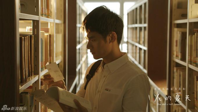 <p>  Nam diễn viên 9x triển vọng của màn ảnh Trung Quốc - Tưởng Kình Phu đóng vai Lý Tu Tề, chàng sinh viên khoa Luật chín chắn, tốt bụng.<br />  </p>