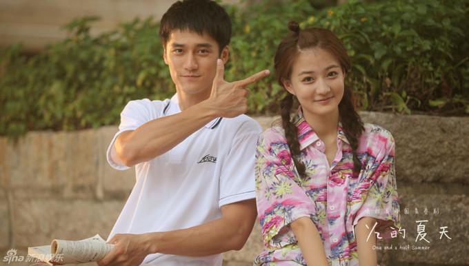 <p>  Lý Tu Tề yêu đơn phương La Mạn, khi phát hiện cô có tình cảm với Trương Hạo thì anh mới quyết tâm thổ lộ.</p>