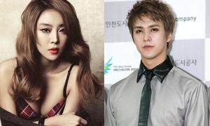 Dong Woon BEAST 'hồn xiêu phách lạc' vì Narsha BEG