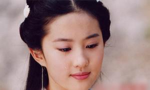 Sao nữ Hoa ngữ đẹp cả khi khóc