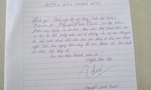 Sinh viên viết đơn xin nghỉ học vì 'vợ chuyển dạ'