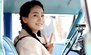 Ye Eun (WG) bỏ ca hát làm hầu gái