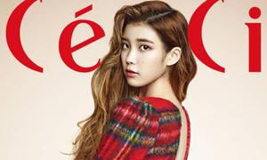 IU yêu thầm Jang Geun Suk trong 'Pretty Man'