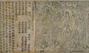 7 tài liệu cổ xưa còn lưu giữ tới nay