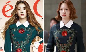 'Em gái quốc dân' đọ style với 'biểu tượng thời trang Hàn'