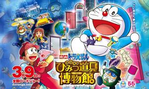 Phiêu lưu với mèo ú Doraemon, Nobita và bảo tàng bảo bối