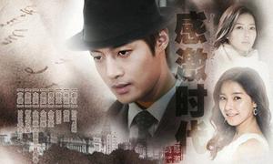 Kim Hyun Joong thấy nặng gánh vì Kim Soo Hyun