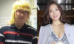 Park Shin Hye bị nghi dao kéo vì anh trai kém sắc