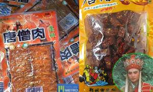 Học sinh Trung Quốc thích ăn 'thịt Đường Tăng'