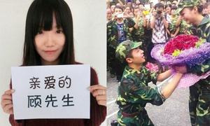 Các pha tỏ tình gây sốt mạng Trung Quốc