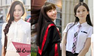 15 'nữ thần' các trường đại học Trung Quốc
