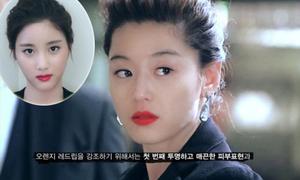 Trang điểm như Jun Ji Hyun trong 'Vì sao đưa anh tới'