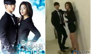 Kim Soo Hyun 'ăn gian' chiều cao