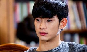 Lá số chiêm tinh của Kim Soo Hyun