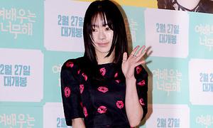 Seo Woo mặt ngày càng xộc xệch vì phẫu thuật thẩm mỹ
