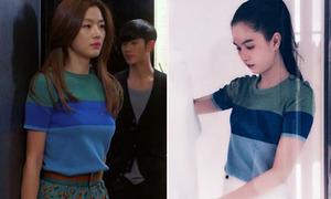 Ngọc Trinh đụng áo hiệu với 'minh tinh' Chun Song Yi
