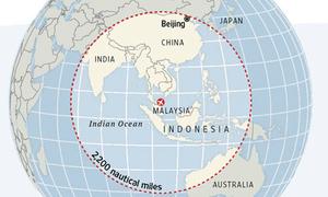 MH370 đã gửi tín hiệu cuối cùng từ trên không