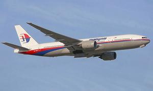 MH370 có thể mãi mãi là một ẩn số
