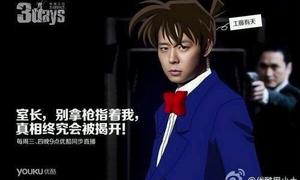 Ảnh chế Park Yoo Chun thành thám tử Shinichi