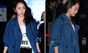 Hot or not: Moon Geun Young diện áo bò rách gấu lên thảm đỏ