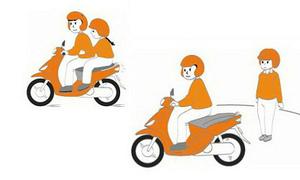 Tư thế ngồi xe máy 'tố cáo' mức độ dựa dẫm của bạn