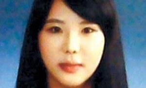 Cô gái 9x quên mình cứu người trong thảm họa chìm phà