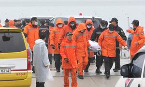 Thi thể nạn nhân chìm phà Sewol đã phân hủy