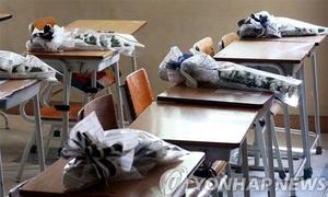 Không khí đau thương bao trùm trường cấp ba Dawon