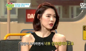 Fan Kpop sôi nổi bàn chuyện bắt nạt trong các girlgroup