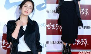 Hot or not: Kim Tae Hee diện váy như khăn quấn